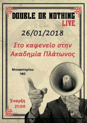 Παρασκευή 26/01, Live Rock: Double or Nothing
