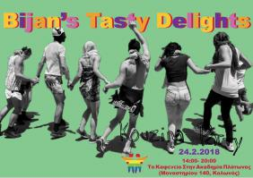 Σάββατο 24/2, Bijan's Tasty Delights: Kouzina Party