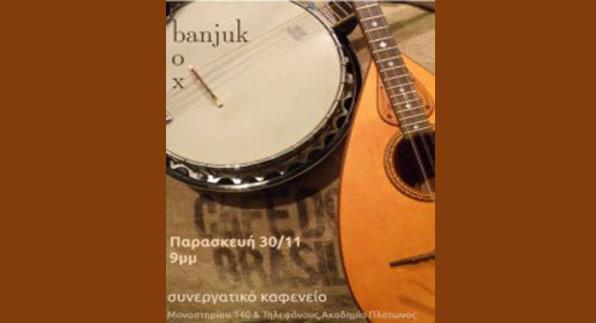 banjuk box@ Καφενείο 30/11 στις 21:00