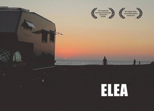 NOV 28, Προβολή ντοκιμαντέρ «Ελαία» παρουσία του δημιουργού Γιώργου Δελή