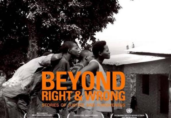 JAN 09 Προβολή ντοκιμαντέρ «Beyond right and wrong»