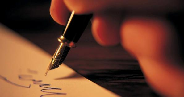 FEB 14 Εργαστήρι ερωτικής ποιητικής γραφής