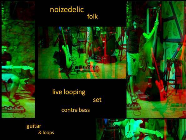 noisedelic-folk πειραματική μουσική βραδιά 15/02 στις 20:30