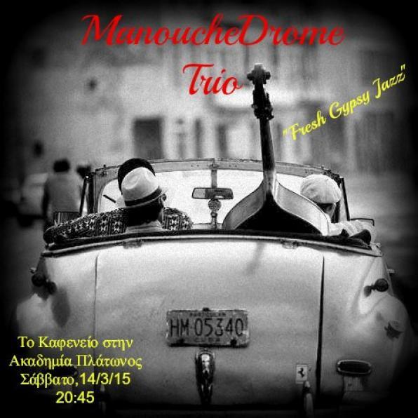 MAR 14 Gypsy Jazz!!!
