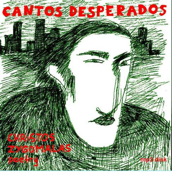 Ποιητική βραδιά Cantos Desperados