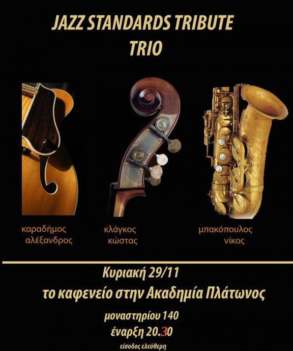 Trio Jazz ζωντανά στο καφενείο μας