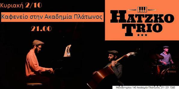 02/10: Hatzko Trio
