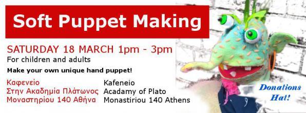 Σάββατο 18/3 Soft Puppet Making για Παιδιά κάθε ηλικίας