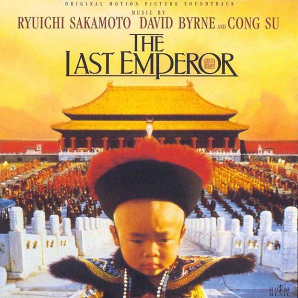 Παρασκευή 24/2, Προβολή Ταινίας <<Ο Τελευταίος Αυτοκράτορας>>