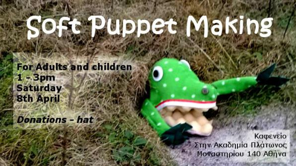 Σάββατο 8/4, Εργαστήρι: Soft Puppet Making