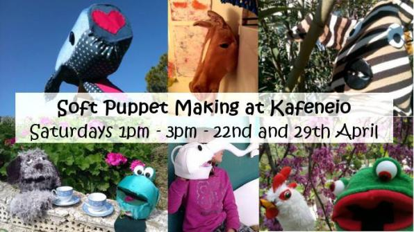 Σάββατο 29.04, Εργαστήρι: Φτιάχνουμε μαλακές κούκλες! Soft puppet making!