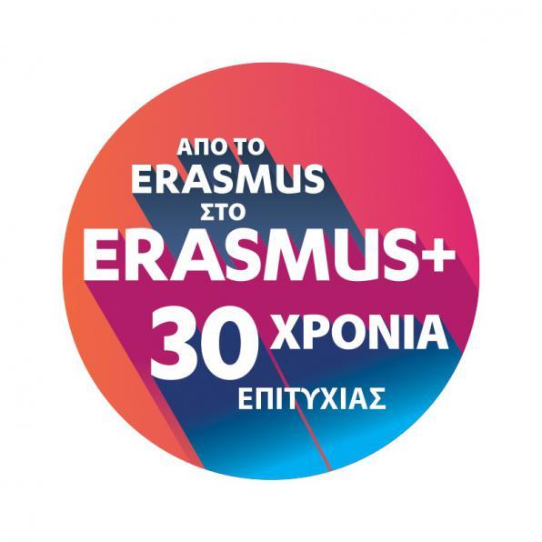 Σάββατο 2/12, Διάχυση Erasmus Plus, Collectiu Eco Actiu