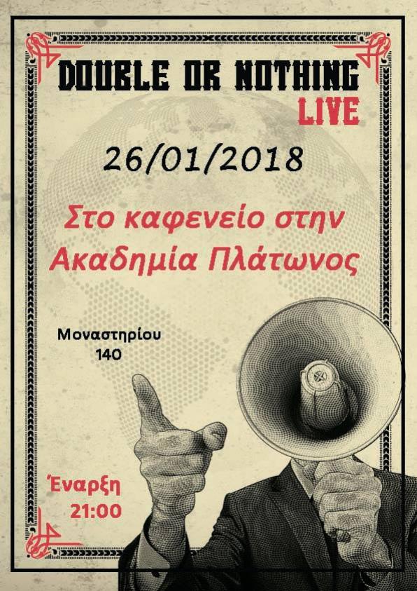 Παρασκευή 26/01, Live Rock: Double or Nothing