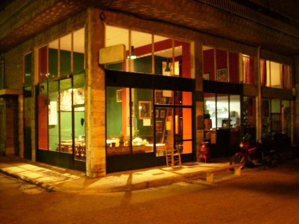 Την Παρασκευή 29/11 το Καφενείο θα είναι κλειστό λόγω συνέλευσης των μελών