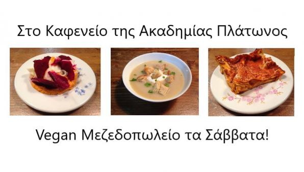Τα Σαββατοκύριακα..Vegan Μεζεδοπωλείο στην Ακαδημία Πλάτωνος