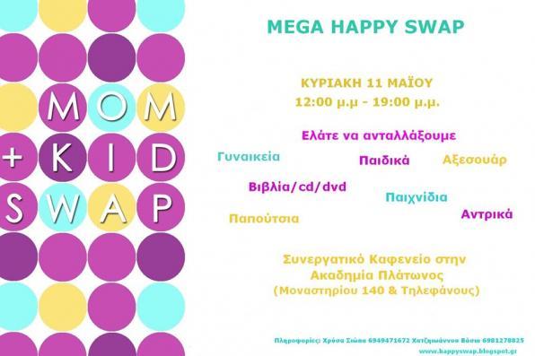 Mega Happy Swap