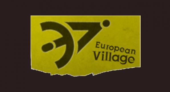 Διευκρινίσεις σχετικά με το πρόγραμμα EVS στην βελγική CATAPA
