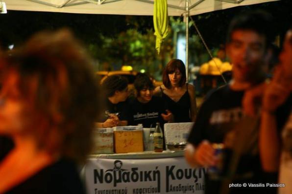 Νομαδική Κουζίνα, συνεργατικού Καφενείου Ακ.Πλάτωνος