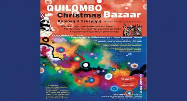 Xριστουγεννιάτικο Παζάρι στο Quilombo! Αυτή την Κυριακή 9/12/2012!